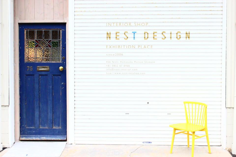 NESTデザインの店舗画像